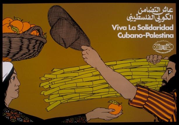 cuba-palestino